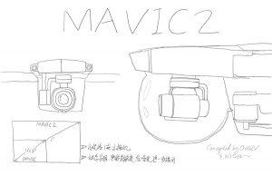 dessin technique mavic pro 2