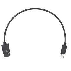 Câble de contrôle multi-caméra (multi-USB) pour Ronin-S