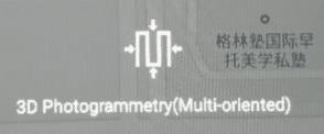 GS RTK 3D photogrammetrie