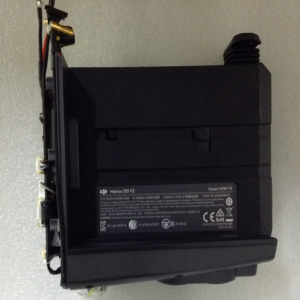Battery Compartment Module Matrice 210 V2